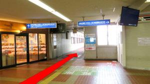 (1)JR京橋駅(西出口)の改札を出て、正面の通路を突き当りまで進む