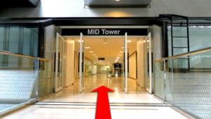 (6)まっすぐ進み、MIDタワーへ入る。