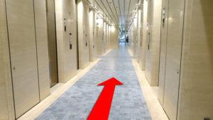 (6)エレベーターで9階へお越しください。